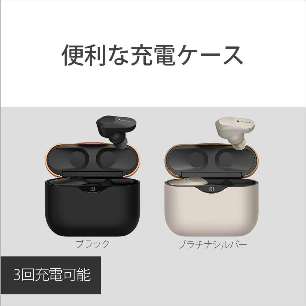 Sony WF-1000XM3のバッテリー性能について